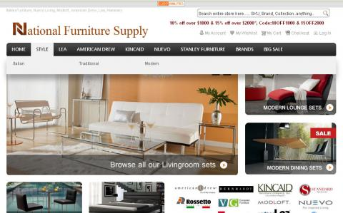 National Furniture Supply Alan Solutions